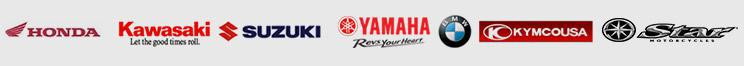 We proudly carry products from Honda, Kawasaki, Suzuki, Yamaha, BMW, KYMCO, and Star Motorcycles.