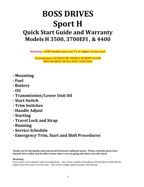 service manual law definition