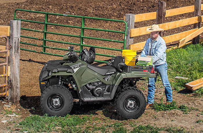 2-Up & Utility ATV