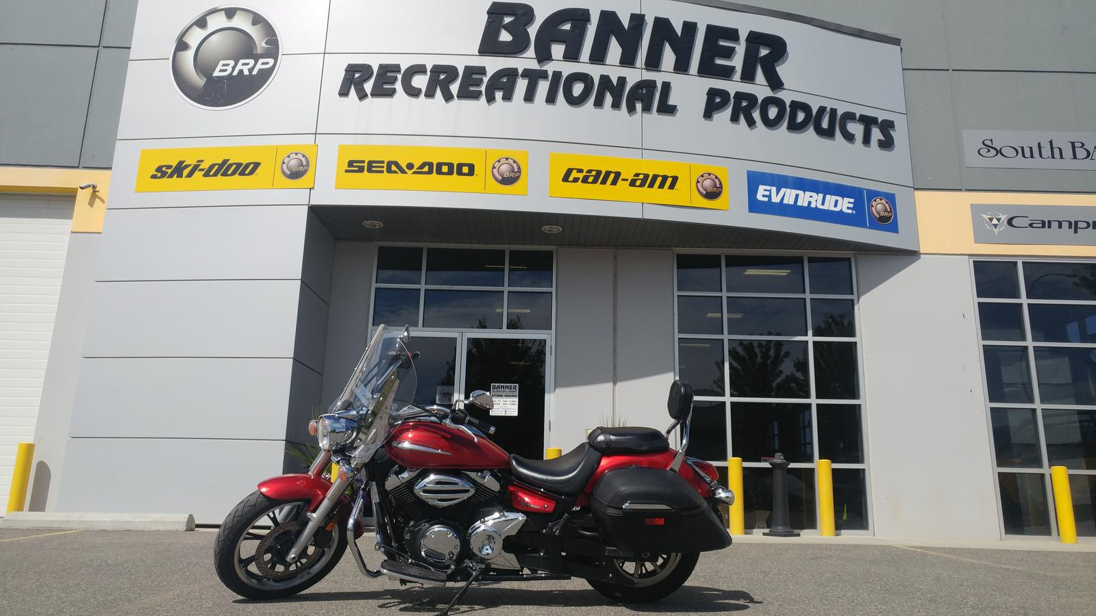 2011 Yamaha V-star 950 Tourer | 1 of 3